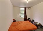 Vente Appartement 2 pièces 52m² CAYENNE - Photo 3