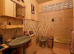 Vente Maison 5 pièces 130m² CAYENNE - Photo 8