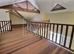 Vente Maison 5 pièces 192m² MONTSINERY TONNEGRANDE - Photo 11
