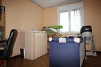 Vente Maison 6 pièces 131m² MELLAC - Photo 8