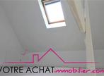 Vente Appartement 4 pièces 55m² QUIMPERLE - Photo 4