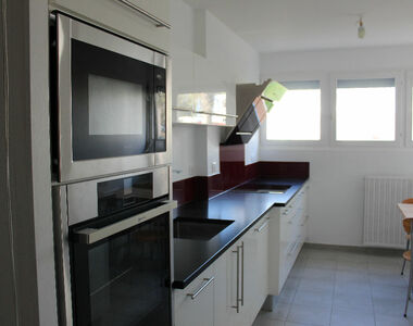 Vente Appartement 4 pièces 76m² CONCARNEAU - photo