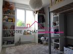 Vente Maison 5 pièces 134m² GUIDEL - Photo 8