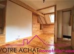 Vente Maison 8 pièces 195m² QUERRIEN - Photo 12