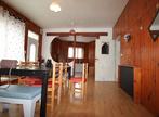 Vente Maison 10 pièces 300m² TREGOUREZ - Photo 2