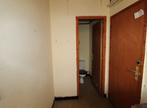 Vente Bureaux 4 pièces 84m² ROSPORDEN - Photo 9