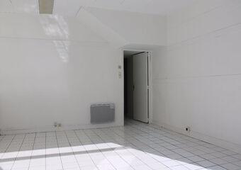 Vente Bureaux 2 pièces 28m² CONCARNEAU - Photo 1