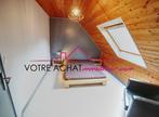 Vente Maison 6 pièces 148m² LOCUNOLE - Photo 14