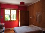 Vente Maison 6 pièces 170m² TREMEVEN - Photo 15