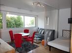 Vente Appartement 1 pièce 31m² CONCARNEAU - Photo 1