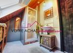 Vente Maison 6 pièces 148m² LOCUNOLE - Photo 10