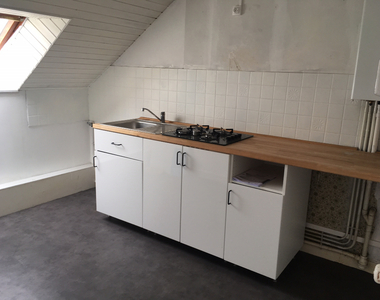 Location Appartement 1 pièce 29m² Concarneau (29900) - photo