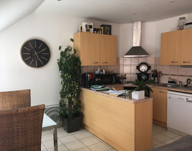 Location Appartement 3 pièces 54m² Concarneau (29900) - photo