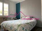 Vente Maison 3 pièces 65m² TREMEVEN - Photo 4