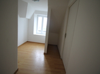 Vente Maison 6 pièces 104m² QUERRIEN - Photo 10