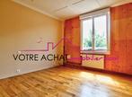 Vente Maison 5 pièces 108m² PONT AVEN - Photo 7