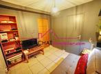 Vente Maison 6 pièces 148m² LOCUNOLE - Photo 16