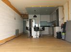Vente Appartement 3 pièces 65m² CONCARNEAU - Photo 4
