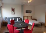 Vente Appartement 1 pièce 31m² CONCARNEAU - Photo 2
