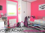 Vente Appartement 4 pièces 81m² HENNEBONT - Photo 7