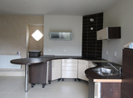 Vente Appartement 3 pièces 63m² CONCARNEAU - Photo 5