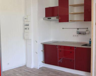 Location Appartement 1 pièce 26m² Concarneau (29900) - photo