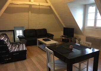 Location Appartement 2 pièces 35m² Rosporden (29140) - photo