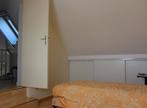 Vente Maison 5 pièces 78m² TREGUNC - Photo 10
