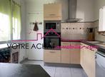 Vente Maison 3 pièces 65m² TREMEVEN - Photo 6