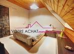 Vente Maison 6 pièces 148m² LOCUNOLE - Photo 12