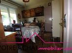 Vente Maison 4 pièces 65m² BRIEC - Photo 5
