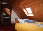 Vente Maison 8 pièces 150m² TREGUNC - Photo 14