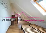 Vente Appartement 1 pièce 36m² Arzano - Photo 4