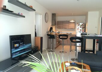 Vente Appartement 3 pièces 52m² CONCARNEAU - Photo 1
