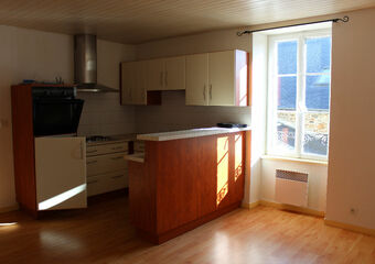 Vente Appartement 2 pièces 49m² CONCARNEAU - photo