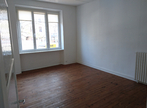 Vente Immeuble 160m² QUIMPERLE - Photo 6