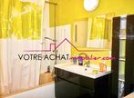 Vente Appartement 4 pièces 81m² LORIENT - Photo 4
