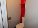 Vente Appartement 1 pièce 31m² CONCARNEAU - Photo 6