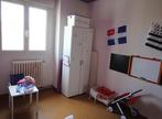 Vente Maison 6 pièces 131m² MELLAC - Photo 15
