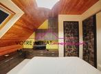 Vente Maison 6 pièces 148m² LOCUNOLE - Photo 15