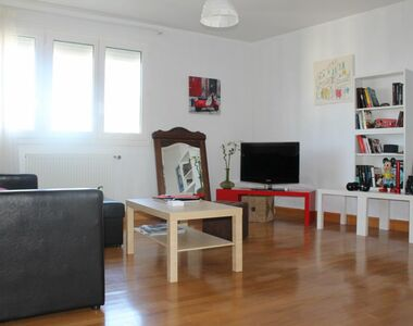 Vente Appartement 2 pièces 57m² CONCARNEAU - photo