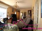 Vente Maison 4 pièces 65m² BRIEC - Photo 4