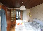 Vente Maison 8 pièces 150m² TREGUNC - Photo 7