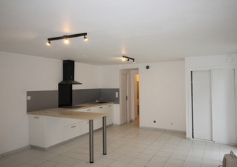 Vente Appartement 2 pièces 44m² QUIMPER - Photo 1