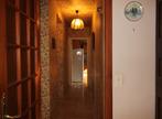 Vente Maison 6 pièces 160m² ROSPORDEN - Photo 6