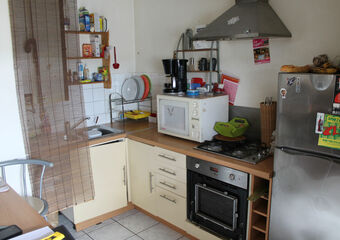 Vente Appartement 2 pièces 34m² Concarneau - photo
