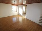 Vente Maison 2 pièces 60m² QUIMPERLE - Photo 4