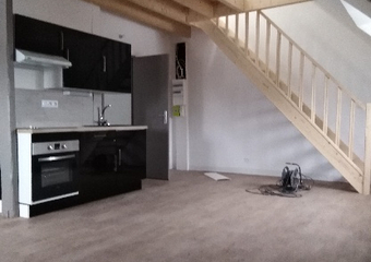 Vente Appartement 2 pièces 55m² CONCARNEAU - Photo 1