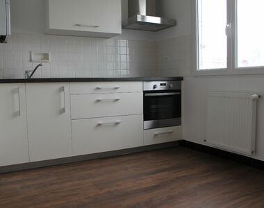 Location Appartement 3 pièces 63m² Concarneau (29900) - photo