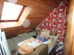Vente Maison 8 pièces 150m² TREGUNC - Photo 12